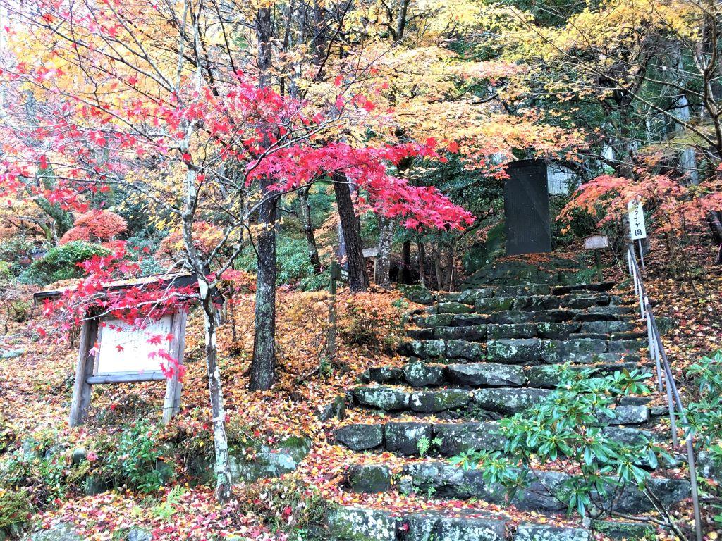 oidaira_stone_monument1