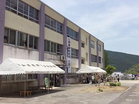Aichi Agricultural Reserch Center
