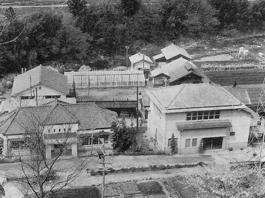 Aichi Agricultural Reserch Center_before