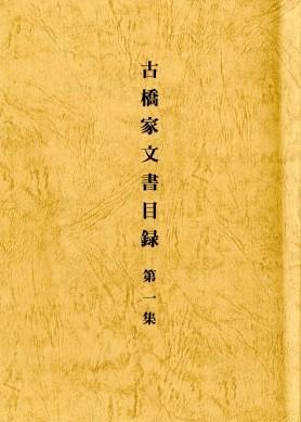 ancient_document_list1