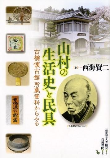 book_mingu