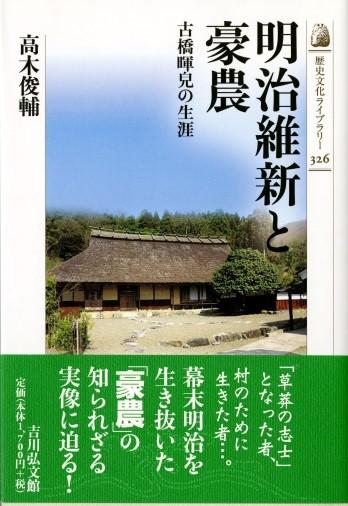 book_takagi
