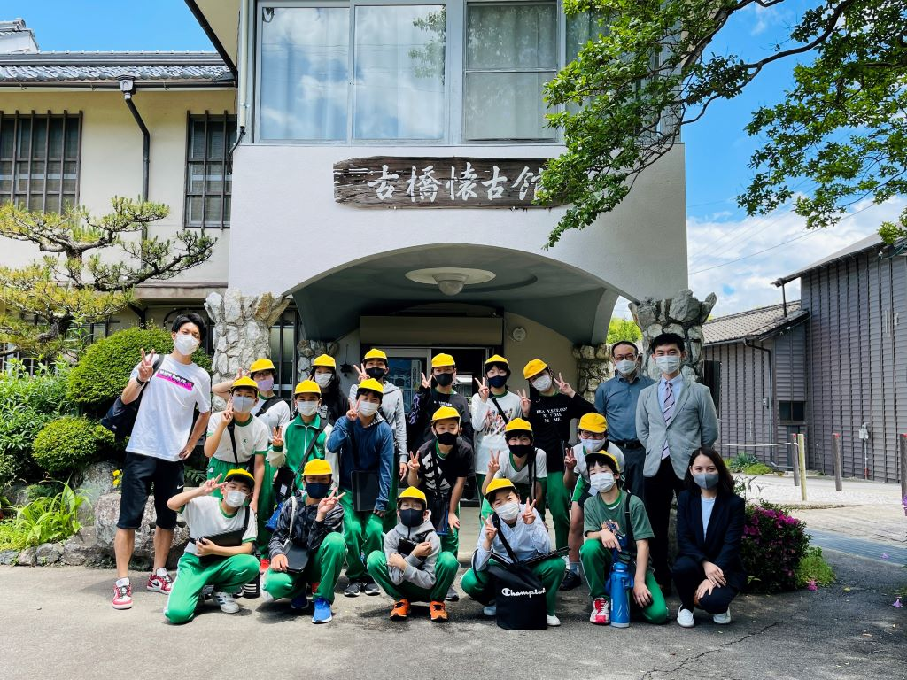 inasho_kaikokan1