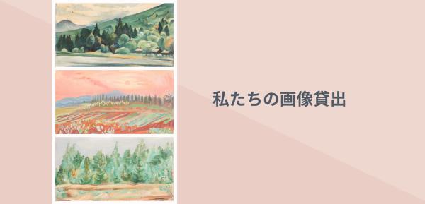 image_ai